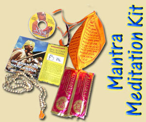 Hare Krishna Mantra Meditation Kit