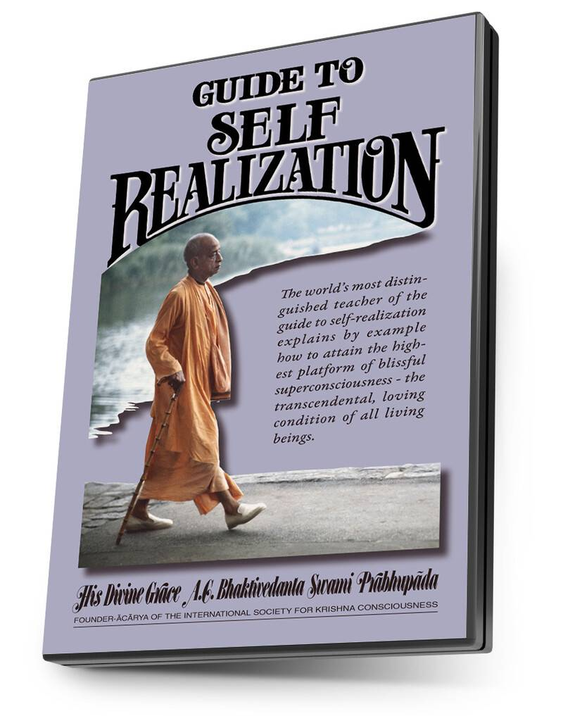 Guide to Self Realization DVD