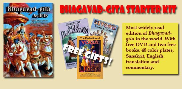 Bhagavad Gita Chapter 4 Lyrics in Kannada - Bhagavad Gita ...