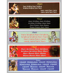 Spiritual Stickers - Radha, Krishna, Prabhupada, Maha Mantra - 20 pack
