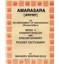 Amarasara: A Sanskrit-English and English-Sanskrit Pocket Dictionary