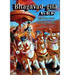 Bhagavad Gita As It Is with Bonus DVD