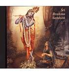 Sri Brahma Samhita (Music CD Download)