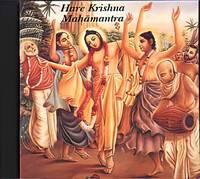 Hare Krishna Mahamantra (Music CD Download)