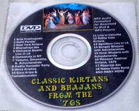 Classic ISKCON Kirtans & Bhajans (from the 70's MP3 DVD)
