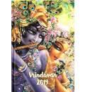 2019 Calendar / Diary - Krishna in Vrindavan