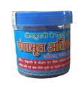 Ayurvedic Deity Bathing and Shining Powder (Pancamrita Abhiyang Powder)