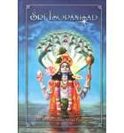 Sri Isopanisad [1969 Edition]