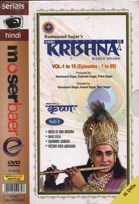 Sri Krishna TV Series Part 1 (15 DVD Set) -