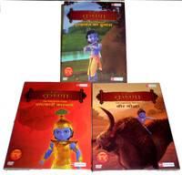 Hindi Little Krishna 3 DVD Set