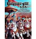 Bhagavad-gita As It Is Softcover Wholesale -- Case of 24