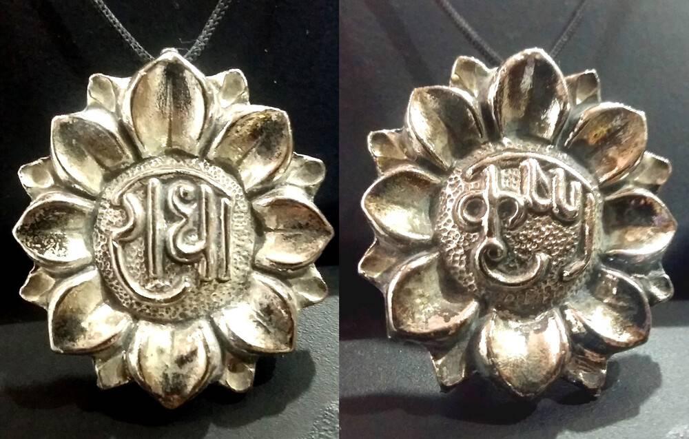 Radha krishna names on lotus flower pendants set of 2 loading zoom mightylinksfo