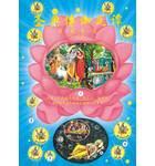 Chinese Srimad Bhagavatam 1st. Canto [Set of 3 Books]