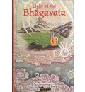 Light of the Bhagavata -- Hard Cover