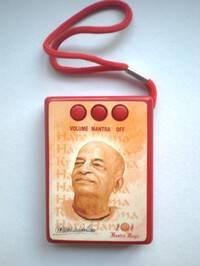 Hare Krishna Music Box 12 Tunes