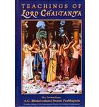 Case of 44 Teachings of Lord Caitanya [1968 Edition]