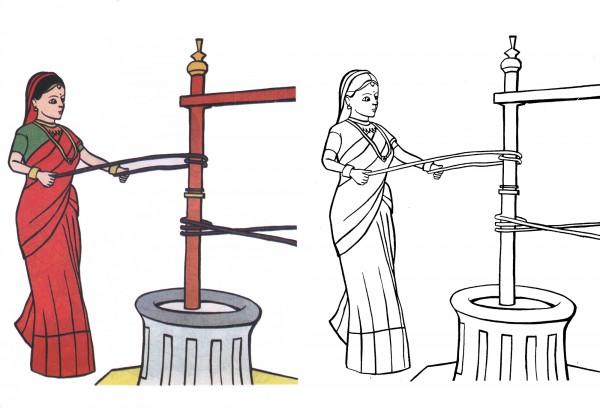Krishna Copy Coloring Book