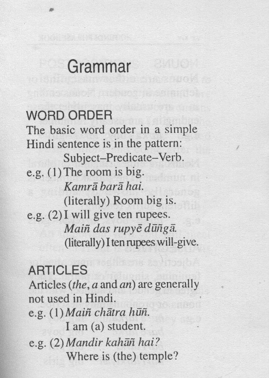 Hindi Phrasebook Image
