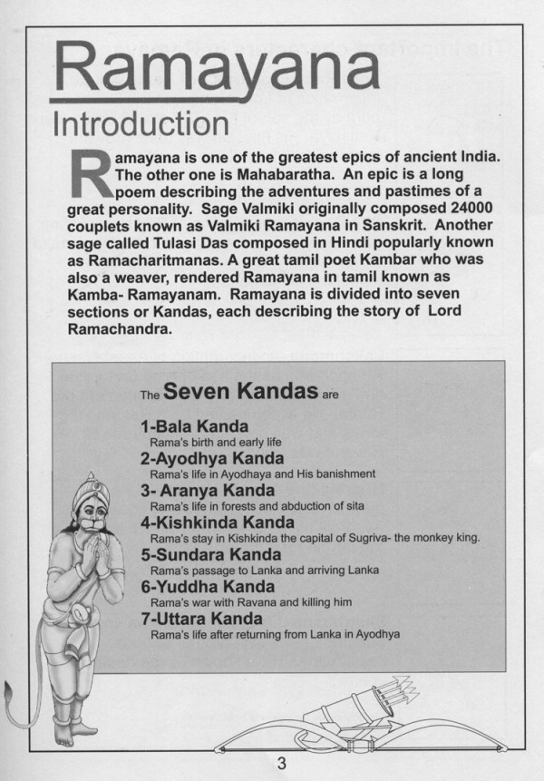 Ramayana Coloring Book Introduction