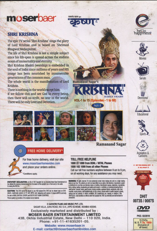 Shri Krishna DVD Set Part 1 Back Cover