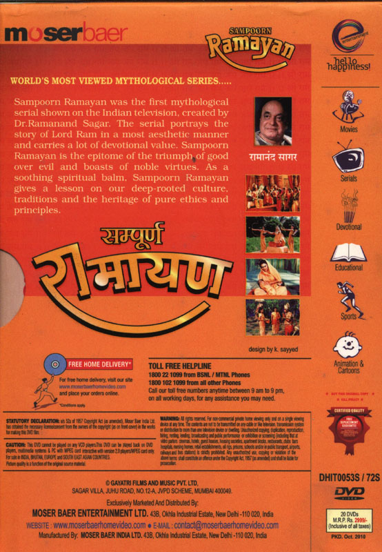 Ramayana TV Series DVD Set Back Cover