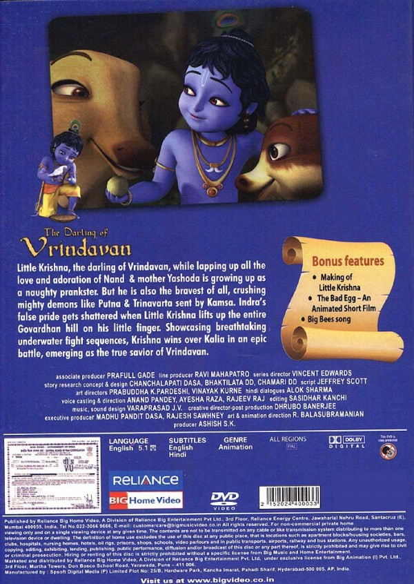Darling of Vrindavan Little Krishna DVD Cover -- Back