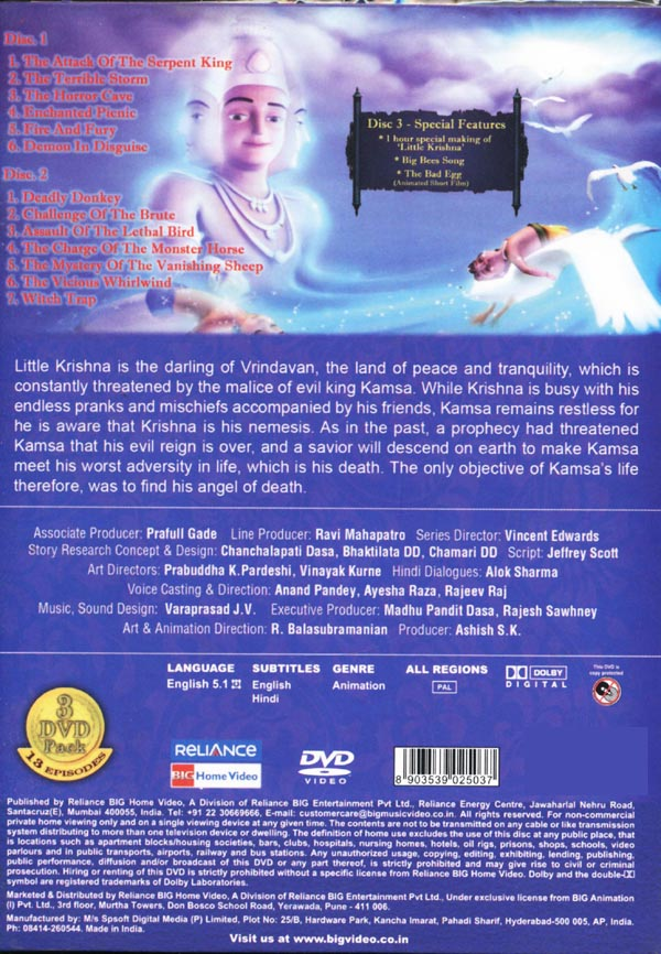 Little Krishna DVD Set Back Cover