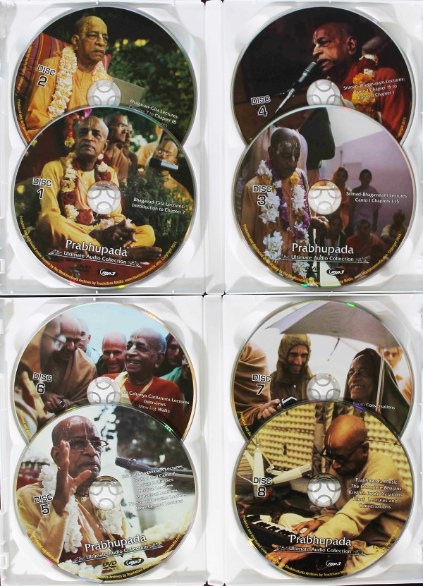 Prabhupada Ultimate Audio Collection -- All 8 MP3 DVD-ROMs