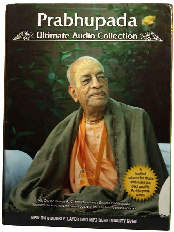 Prabhupada Ultimate Audio Collection -- Front Cover of MP3 DVD-ROM Box
